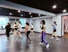 舞音国际暑假爵士班特训班 快速学舞 快速变美变瘦