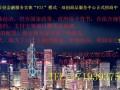 郑州双创商品服务中心实力诚招代理福利多多!!