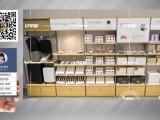 小米靠墙配件柜现货秒发 中岛开放式体验桌展台实惠价