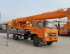 国五汽车吊车8吨10吨12吨16吨吊车厂家直销可分期