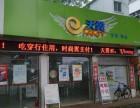 大泉州鲤城丰泽洛江南安电信宽带100 仅需59元上门办理安装