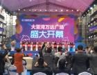 深圳策划公司丨深圳活动公司丨深圳庆典公司丨
