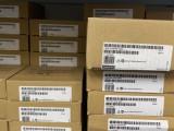 湖南可以回收1500系列PLC模塊,CPU控制器及觸摸屏