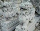 出售嘉祥石雕石狮子大象麒麟貔貅抱鼓以及桌上雕塑摆件