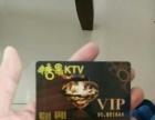芜湖糖果KTV会员卡