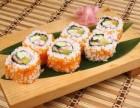 花盛寿司连锁 花盛寿司加盟费