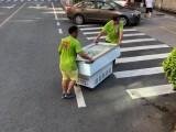 珠海斗门专业大型搬家平安搬家搬厂公司