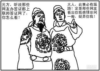 (北京联邦签证网)美国夏令营旅游签证如何加急预约?