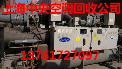 兴化中央空调回收