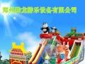 台州儿童充气气床 充气蹦蹦床大滑梯 大闹龙宫新款多少钱