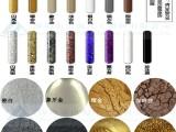 厂家直供美缝剂用金粉 镏金 贵族金 浅亮金等各种颜色效果颜料