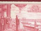 四川哪里可以评估老邮票的价值