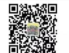 天台三州红军岭