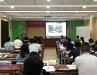 亚洲城市大学MBA免联考 在职研究生广州报名