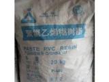 聚氯乙烯糊树脂P-440