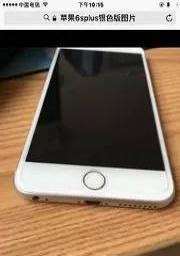白色苹果6plus出售1500元