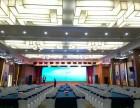 郑州50-500人以上会议室 会场 会议场地酒店