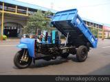 时风矿用自卸三轮农用车,家用三轮农用车配件,工地自卸专用三轮车