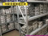 白广路白纸坊菜市口大观园投影仪销售投影仪安装维修更换灯泡