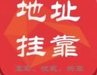 硚口武汉公司注册 3天拿证 全程代办