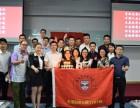 莞惠片区较好的MBA商学院是哪家?香港亚洲商学院在职MBA