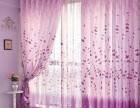 上海徐汇区窗帘安装/窗帘定做专业安装维修技术工上门一条龙服务