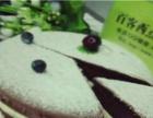 黄冈第一高端蛋糕烘焙培训,黄冈哪里教蛋糕
