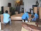 重庆南岸钢琴搬运服务