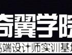 芜湖网页设计培训网页美工淘宝培训班