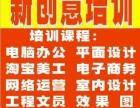 樟坑径 新塘 悦兴围附近淘宝电商培训 网店装修运营高级培训