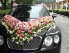 广州光旅租车公司专业婚庆车队,配专业司机
