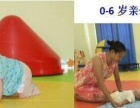 早教班托儿所1-4岁日托
