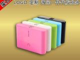 移动电源特价出货 20000毫安 双USB输出 移动电源手机充电