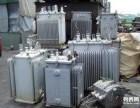 清远二手变压器回收,清远电线电缆回收15815882965