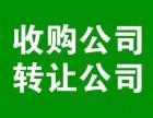 北京上海验资3000万多少钱