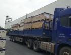 宁波专业电梯运输物流货运公司