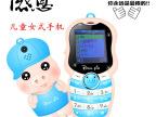 新款迷你手机卡通 麦兜猪手机卡通个性袖珍学生儿童女生小手机