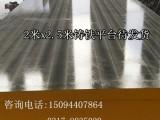 河北铸铁焊接平台,T型槽划线平板,价格低廉欢迎来电