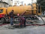 海口专业清理化粪池 抽粪吸污 清洗管道疏通
