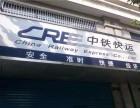 上海家具家电托运电瓶车专业托运电话