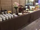 重庆车展 会议 楼盘 场外活动精致茶歇咖帝雅