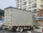 唐峻微卡厢式货车两万元