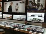 上海市 七宝宝龙店 名表维修中心