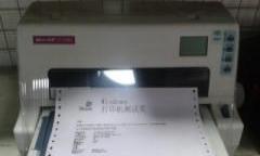 经典二手优质打印机.包送货