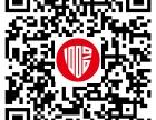深圳市龙岗区保成交的知名报纸媒体邀请服务以及费用报价