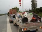 北流天天旺搬家货运,家具拆装 空调移机 省内省外长途可接