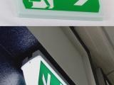 深圳工厂生产批发欧规应急灯安全出口指示灯TUVCB认证