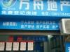 郴州-汽车南站附近电梯房二室二厅新装修出租2室2厅-1600元