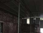 塔山 仓库 400平米