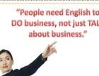扬州德语培训德语初级培训学校 正规德语培训机构